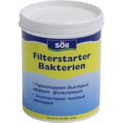 Быстрый запуск фильтра SOLL Filterstarterbakterien
