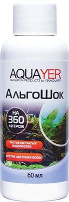 AQUAYER, АльгоШок, 60 ml