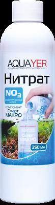 AQUAYER, Нитрат – компонент Смарт МАКРО, 250 ml