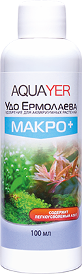 "AQUAYER, ""Удо Ермолаева МАКРО+"", 100 ml"