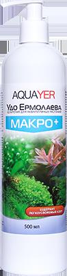 "AQUAYER, ""Удо Ермолаева МАКРО+"", 500 ml"