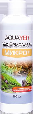 """AQUAYER, """"Удо Ермолаева МИКРО+"""", 100 ml"""
