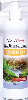 """AQUAYER, """"Удо Ермолаева МИКРО+"""", 250 ml"""