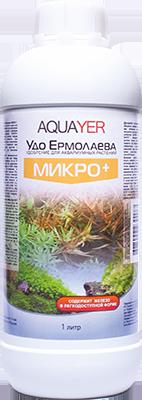 "AQUAYER, ""Удо Ермолаева МИКРО+"", 1 L"