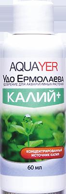 "AQUAYER, ""Удо Ермолаева КАЛИЙ+"", 60 ml"
