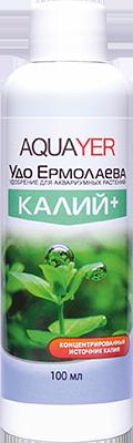"AQUAYER, ""Удо Ермолаева КАЛИЙ+"", 100 ml"