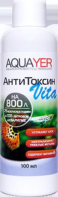 AQUAYER АнтиТоксин Vita, 100 ml