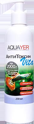 AQUAYER АнтиТоксин Vita, 250 ml