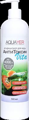 AQUAYER АнтиТоксин Vita, 500 ml
