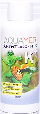 AQUAYER АнтиТоксин+К, 60 ml