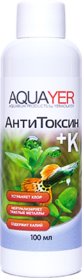AQUAYER АнтиТоксин+К, 100 ml