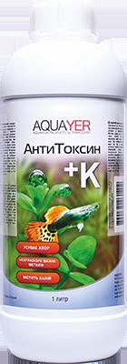 AQUAYER АнтиТоксин+К, 1 L