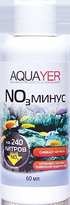AQUAYER NO3 минус, 60 ml