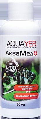 AQUAYER Аквамед, 60 ml