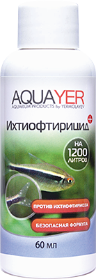 AQUAYER Ихтиофтирицид, 60 ml