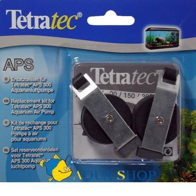 Ремкомплект для компрессора TetraTec APS400