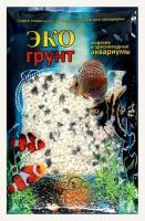Грунт для аквариума ЭКОгрунт Кварц Гавайи 2-4 мм чёрно/белая