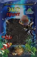 Грунт для аквариума ЭКОгрунт Цветной песок 0,5-1 мм чёрный