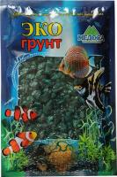 Грунт для аквариума ЭКОгрунт Мраморная крошка 5-10 мм Изумрудная