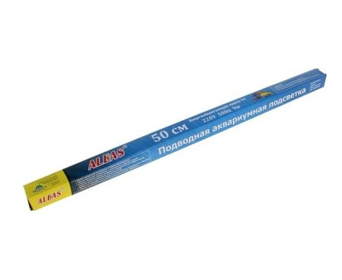 Подсветка подводная ALEAS Трехцветная 9w 50 см