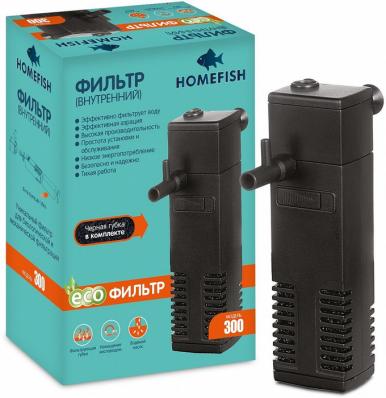 Внутренний фильтр для аквариума HOMEFISH 300