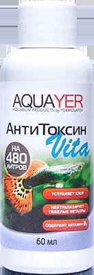 AQUAYER АнтиТоксин Vita, 60 ml