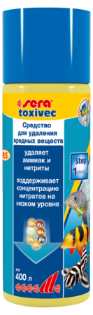 Средство для воды SERA Toxivec 100 мл