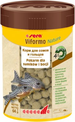 Корм для рыб SERA Viformo 250 мл