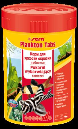 Корм для рыб SERA Plankton Tabs 100 мл (65 г) (275 таб)