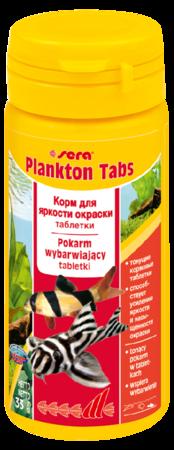 Корм для рыб SERA Plankton Tabs 50 мл (33 г) (130 таб)